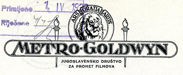 Metro-Goldwin,-Zagreb-1933