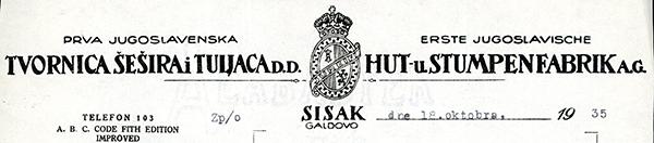 Tvornica-sesira-i-tuljaca,-Sisak-1935