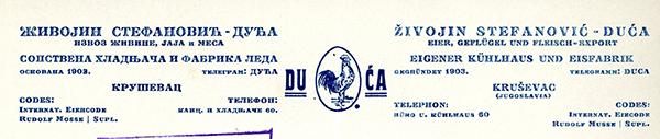 Zivojin-Stefanovic-Duca,-Krusevac-1937